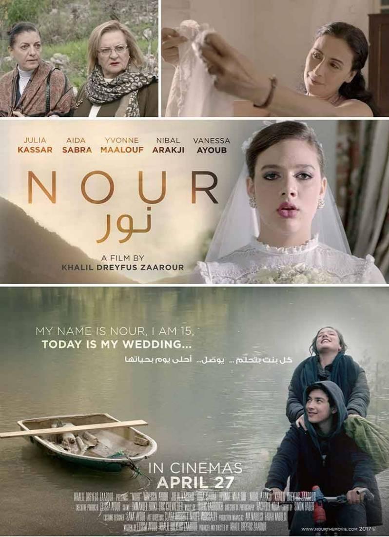 Affiche de Nour, film de Khalil Zaarour, 2018